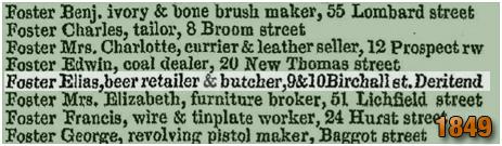 Birmingham : Elias Foster in the Post Office Directory of Birmingham [1849]