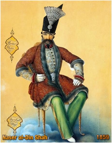 Naser al-Din Shah by Abul Hasan Ghaffari [1859]